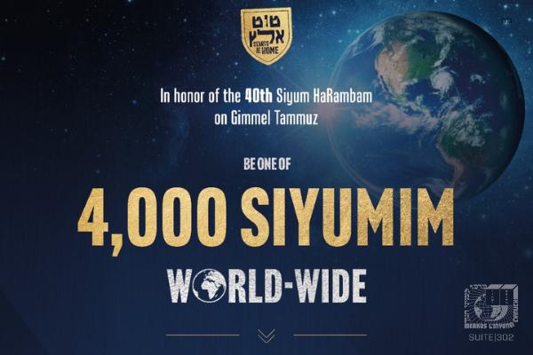 4,000 Siyumim to mark 40 years of Study of Daily Rambam