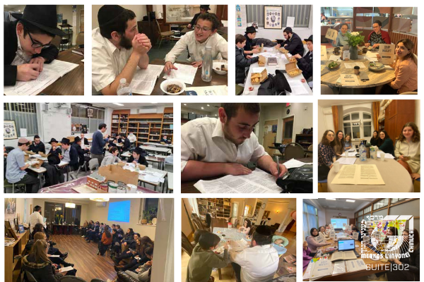 Looking Back At The Moshiach Initiative That Inspired The Masses