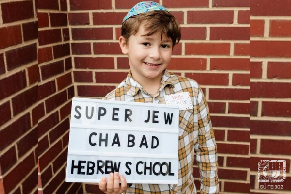 Chabad Hebrew Schools Launch New Year with Innovative Curriculums